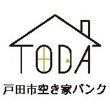 戸田市空き家バンク